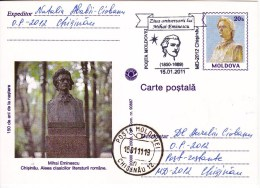 Moldova Moldavie  Moldau ; 2011 ;   Poet M.Eminescu ; Special Cancell - Moldova