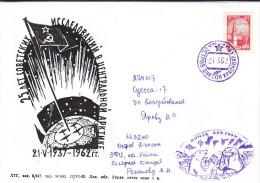 Philatélie Polaire - Russie - Lettre De 1962 - Ours - Forschungsstationen & Arctic Driftstationen