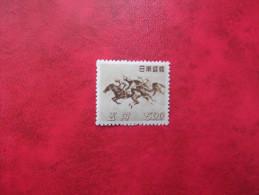JAPON 1948, YVERT 383,  **MNH**