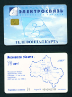 RUSSIA - Chip Phonecard  50 Units *BOGOF Used (stock Scan) - Russia