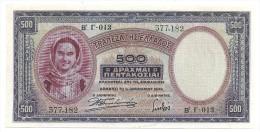 Greece 500 Drachmai 1939 UNC - Grecia