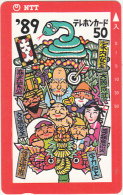 JAPAN - Chinese Horoscope/1989 The Year Of The Snake(230-150), 12/88, Used - Zodiaco