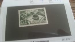 LOT 236819 TIMBRE DE COLONIE TUNISIE NEUF* N�19 VALEUR 58 EUROS