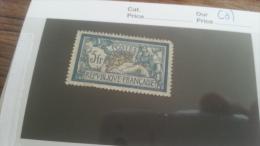 LOT 236828 TIMBRE DE FRANCE NEUF(*) N�123