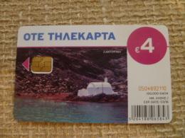 Santorini Island, 4/14, Used - Grecia