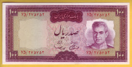 IRAN - Billet De 100 Rials. 1969-71. Pick: 86a. NEUF - Irán