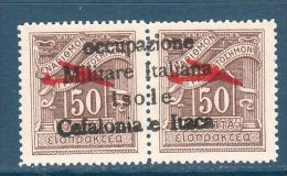 CEFALONIA -ITACA  1941 -- Posta Aerea Di Grecia N°1 50+50 L.--**MNH/VF - Cefalonia & Itaca