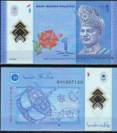 O) 2012 MALAYSIA, BANKNOTE POLYMER, FULL SERIE OF 1 RINGGIT, 5 RINGGIT, 10 RINGGIT, 20 RINGGIT, 50 RINGGIT, 100 RINGGIT, - Malaysia
