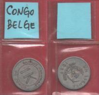 CONGO (Rép. Démocratique) Lot De 1 Pièce De Monnaie / Coin / Münze - Congo (Democratic Republic 1964-70)