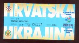 Football Soccer  CROATIA  Vs UKRAINE Ticket  25.03. 1995.  UEFA EURO 1996. Qall. - Match Tickets