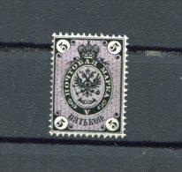 IMPERIAL RUSSIA YR 1866,SC 22,MI 20X,MNH **,HORIZONTALLY LAID PAPER - Nuovi