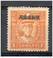 China Chine : (650) Provinces Sinkiang 1933-38 Martyrs ( La Surcharge De Peking ) SG122* - Sinkiang 1915-49