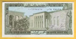LIBAN - Billet De 5 Livres. 1986. Pick: 62d. NEUF - Líbano