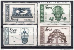 China Chine : (7037) S7** La Grande Mère Patrie (4ème Serie) : Inventions Antiques SG1601/4 - Ungebraucht