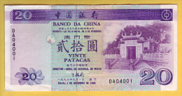 MACAO - Billet De 20 Patacas. 1-09-1996. Pick: 91. Presque NEUF - Macao