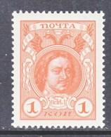 RUSSIA  88   * - 1857-1916 Empire