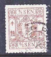 JAPAN  32  Forgery  (o) - Japan