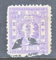 JAPAN  49  Forgery  (o) - Japan