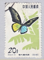 PRC  676   (o)   BUTTERFLY - 1949 - ... People's Republic