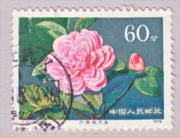 PRC  1538   (o)   FLOWER   ROSE - 1949 - ... People's Republic