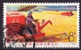 CHINA-VOLKSREPUBLIK Mi. Nr. 1254 O (ALB-2-49) - 1949 - ... République Populaire