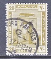 EGYPT  56  (o) - 1866-1914 Khedivate Of Egypt