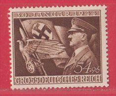 MiNr.865 Xx Deutschland Deutsches Reich - Deutschland