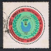 Irak Y/T 641 (0) - Iraq