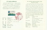 Japan 1963 Izu Islands Quasi-National Park, First Day Card - FDC