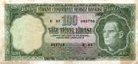 Turkey,100 Lire,1969,P.182,alphabet :E 05,used ,see Scan - Turkey