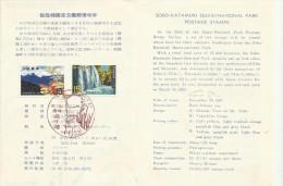 Japan 1967 Sobo-Katamuki Quasi National Park, First Day Card - FDC