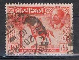 Irak Y/T 178 (0) - Iraq