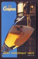 "UKRAINE, 2000. ADVERTISING OF ""SLAVUTICH"" BEER. 2520 Units - Ukraine"