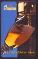 "UKRAINE, 2001. ADVERTISING OF ""SLAVUTICH"" BEER. 3360 Units - Ukraine"