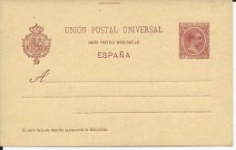 ESPAGNE - 1892 - CARTE ENTIER POSTAL NEUVE Mi P26 (3° LIGNE = 85mm) - COTE = 50 EUROS