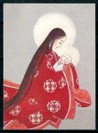 Santino - Preghiera Alla Madonna - - Devotion Images