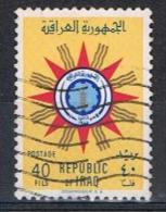 Irak Y/T 282 (0) - Iraq