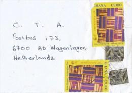 Ghana 2014 Wenchi Kente Cloth Textile C9,000 Pineapple 25Gp Cover - Ghana (1957-...)