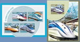 nig14510ab Niger 2014 Speed Train 2 s/s