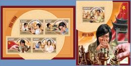 nig14505ab Niger 2014 Chess Hou Yifan 2 s/s