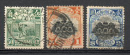 China Chine : (5065) 1914-9 Premier Tirage De Peking SG303,304,305(o) - 1912-1949 Repubblica