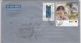 War, Old Air Craft, Women Education,  Pakistan/cover   (Z-7725) - Aviones
