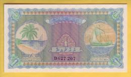 MALDIVES - Billet De 1 Rupee. Pick: 2. NEUF - Maldives