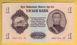 MONGOLIE - Billet De 1 Tugrik. 1955.  Pick: 28. Presque NEUF - Mongolia