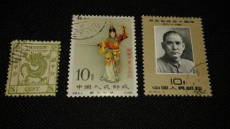 China  Chine  -  Lot  Stamp -  Used - 1949 - ... République Populaire
