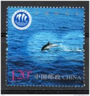 China   Chine : 2010-18** Journée Maritime De La Chine SG5470 - 1949 - ... République Populaire