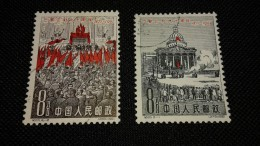 China  Chine  -  Lot  Stamp -  Used - - 1949 - ... République Populaire