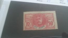 LOT 237046 TIMBRE DE COLONIE COTE IVOIRE NEUF* N�25 VALEUR 11,6 EUROS