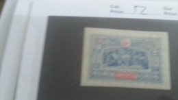 LOT 237061 TIMBRE DE COLONIE OBOCK NEUF* N�52