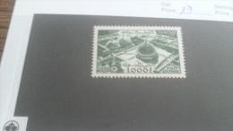 LOT 237075 TIMBRE DE COLONIE TUNISIE NEUF* N�19 VALEUR 58 EUROS